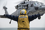 USS Iwo Jima operations 140409-N-GZ228-266.jpg