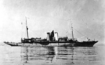 USS Noma as a Navy ship.jpg