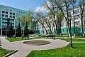 Udmurt State University-4.jpg