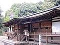 Ujigami Shrine National Treasure World heritage 国宝・世界遺産宇治上神社07.JPG