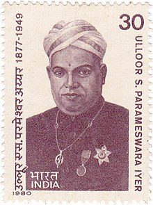 Ulloor S Parameswara Iyer 1980 stamp of India.jpg