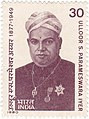 Ulloor S Parameswara Iyer 1980 stamp of India.jpg