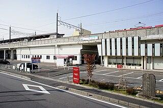 Umetsubo Station Railway station in Toyota, Aichi Prefecture, Japan