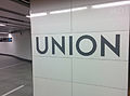Union TTC subway station second platform 2.jpg