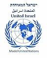 United Israel.jpg