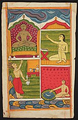"Folio from the Bhaktamara Stotra (""Hymn of the Immortal Devotee"")"