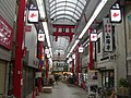 Uonotani Market by jim212jim in Akashi, Hyogo.jpg