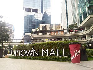 Uptown Mall - The mall's facade in 2017