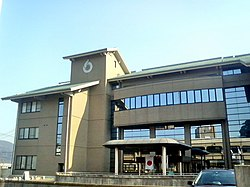 Ureshino city office.JPG