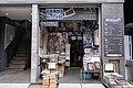 Used bookstore in Jimbocho (50495926321).jpg