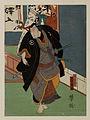 Utagawa Yoshitaki - An Actor from the Nakamura Family - Walters 9575.jpg