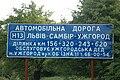 Uzhok pass 09.jpg