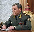 Valery Gerasimov (2012-11-09) cropped.jpeg