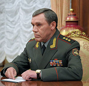 Military budget of the Russian Federation - Chief of the General Staff, General of the Army Valery Gerasimov