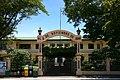 Veduta del Municipio di Bago, Negros Occidental, Filippine.jpg