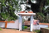 Velappata Siva Temple Entrance.jpg