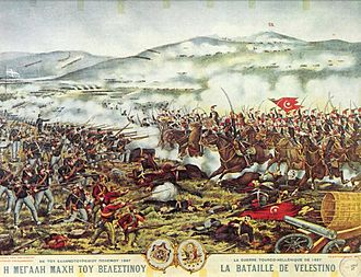 Greco-Turkish War (1897) - Painting of the Battle of Velestino