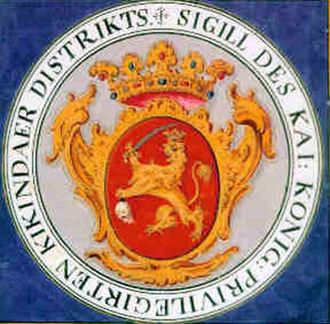 Kikinda - Seal of the District of Velika Kikinda