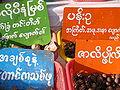 Vendeurs de plantes médicinales vers Kyaiktiyo Paya.jpg