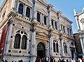 Venezia Scuola Grande di San Rocco 1.jpg