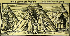 Keturah - Image: Venice Haggadah, Family of Abraham
