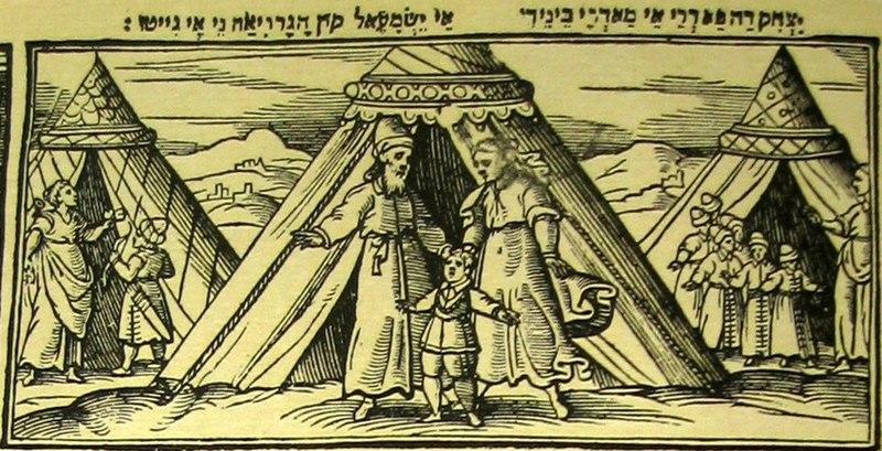 File:Venice Haggadah, Family of Abraham.jpg