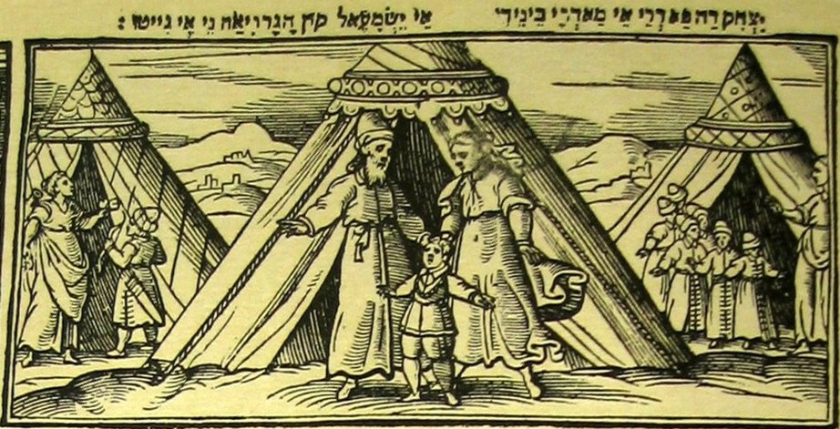 Venice Haggadah, Family of Abraham