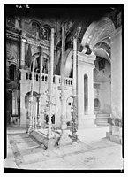 Via Dolorosa, beginning at St. Stephen's Gate. Ascent to Calvary LOC matpc.14748.jpg