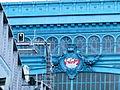 Viaduc d'Austerlitz - Sortie de la Gare.JPG