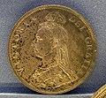 Victoria 1837-1901 coin pic13.JPG
