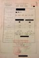 Vietnamese Birth Certificate 1984 B.png