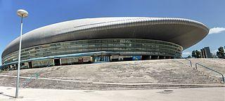 Altice Arena architectural structure