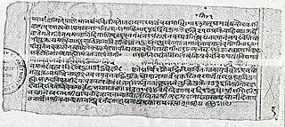 Vivekamārtaṇḍa