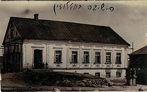 History of the Jews in Belarus - Volozhin yeshiva