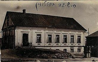 History of the Jews in Belarus - Volozhin yeshiva