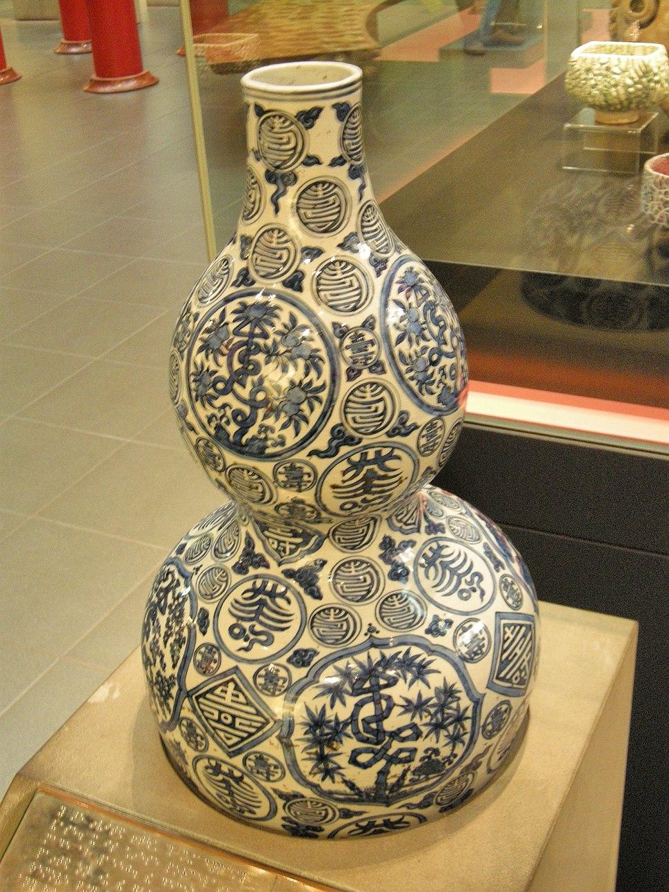 WLA vanda Vase Ming Dynasty