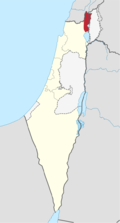WV Galilee Panhandle region in Israel.png