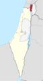 WV Galilee Panhandle region in Israel.png