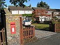 Wall-mounted Postbox, Station Road, Tring - geograph.org.uk - 1554750.jpg