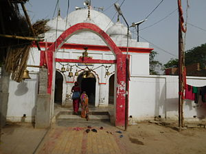 Kanpur Dehat district - Waneshwar Mahadev Mandir