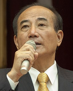 Wang Jin-pyng Taiwanese politician
