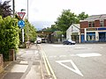 Wargrave Road - geograph.org.uk - 1311925.jpg