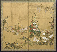 Watanabe Shiko, Flowers.jpg