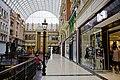 West Edmonton Mall, Edmonton, Alberta (21918867268).jpg