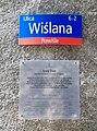 Wiślana 2 MSI Warszawa.jpg