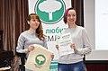 Wiki Loves Earth 2018 awards in Ukraine by Alina Vozna. Photo 2.jpg