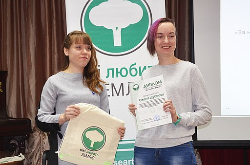 Wiki Loves Earth 2018 awards in Ukraine by Alina Vozna. Photo 2