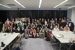 WikipediaTownSummit2017Kyoto 1.jpg