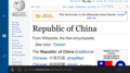 Wikipedia Asian Month (November 2018) banner above an article 03.png