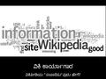 Wikipedia Outreach Document - Kannada.pdf
